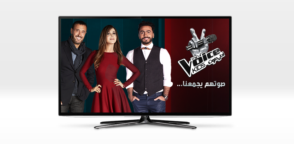 Arabic programming including The Voice Kids