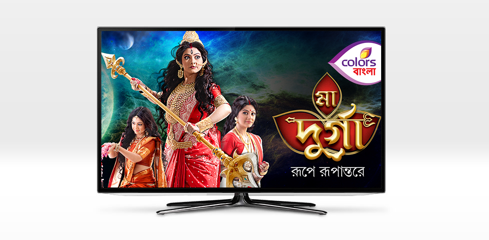 Great Bengali TV shows