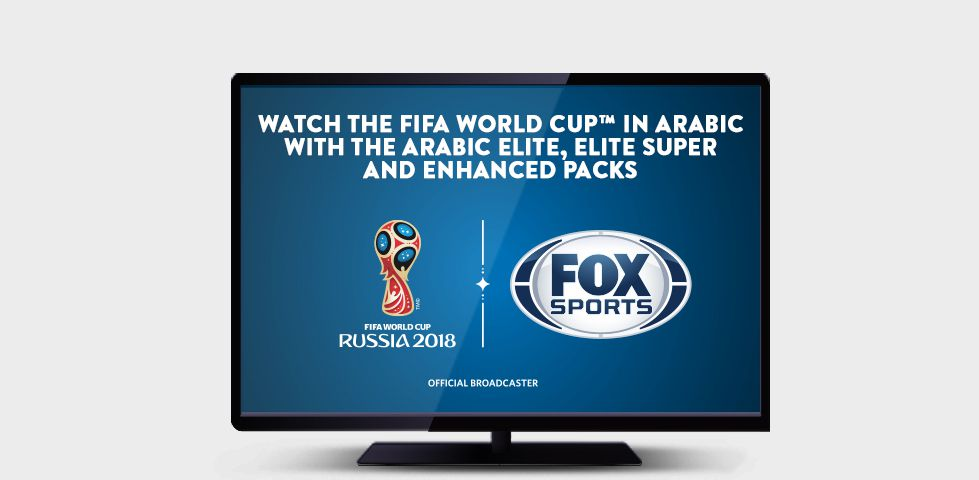 Watch the FIFA World Cup in Arabic with the Arabic Elite, Elite Super, and Enhanced Packs