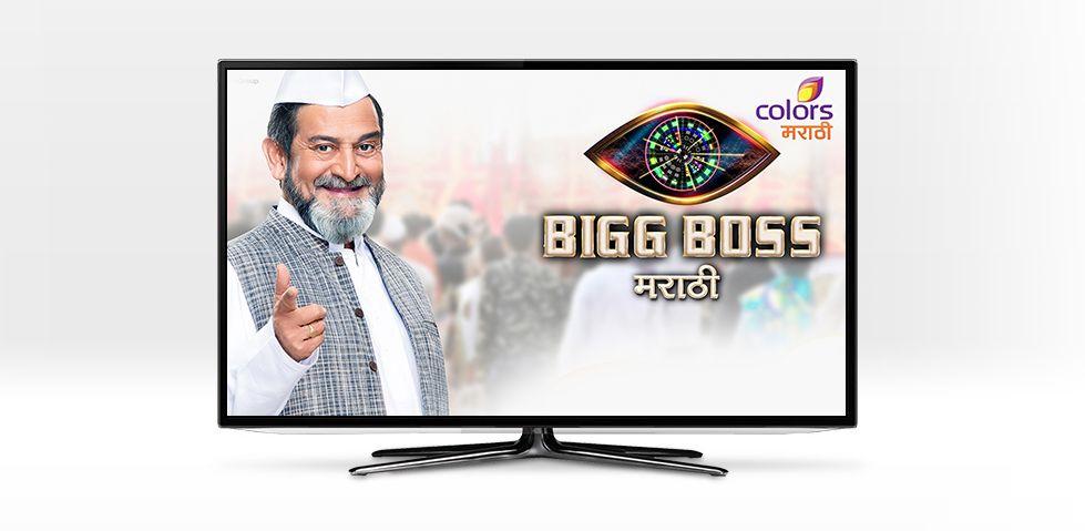 Marathi Packages   International Channels on DISH   MyDISH