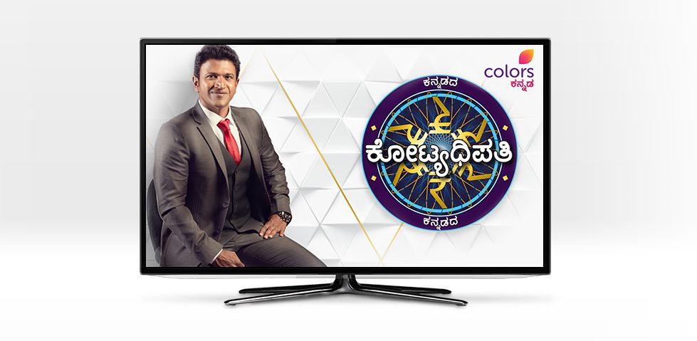 Kannadada Kotyadhipati on the Colors channel